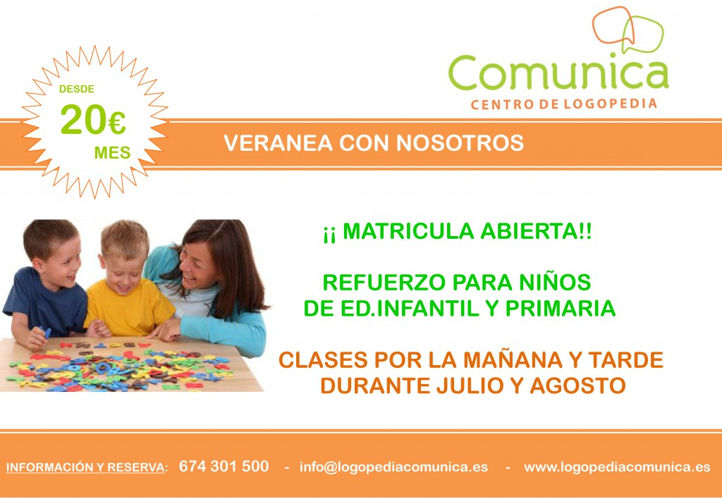 Cartel refuerzo verano 2015(2)